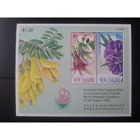 Новая Зеландия 1999 цветы блок