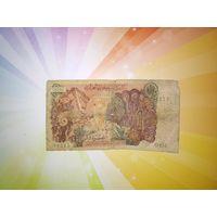 Алжир 10 динар 1970г