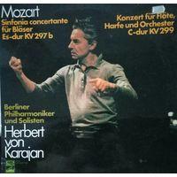 W. A. MOZART /H. Von Karajan/1974, Germany, LP, VG+