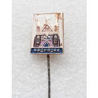 Frombork. Фромборг город Польша. Кафедральный Собор Девы Марии #1301-CP22