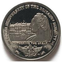 Британские Виргинские Острова 1 доллар 2013 года. Династия Романовых - Екатерина Великая