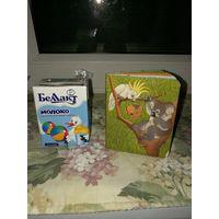 Книжка-малышка картонная. Животные