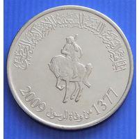 Ливия. 100 дирхам 2009 год  КМ#29