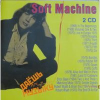 Soft Machine. Discography (mp3, 2xCD)