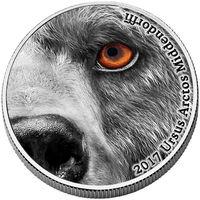 "Конго 2000 франков 2017г. ""Глаз природы: Медведь Кадьяк"". Монета в капсуле; подарочном футляре; сертификат; коробка. СЕРЕБРО 62,27гр.(2 oz)."