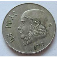 Мексика 1 песо 1970
