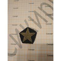 Звезда на рукав ВМФ СССР (канительное шитьё)