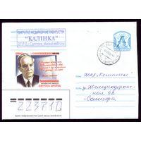 2006 год П.Бровка