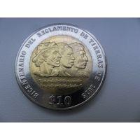 Уругвай 10 песо 2015 г.