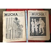 MUCHA юмористический журнал 1925, 1934 год цена за все