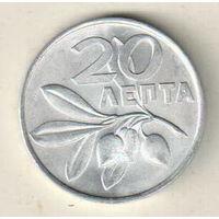 Греция 20 лепта 1973 Солдат