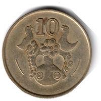 Кипр. 10 центов. 1991 г.