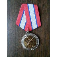 Медаль юбилейная. Ветеран боевых действий. АК 47. Нейзильбер с золочением.