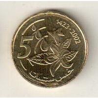 Марокко 5 сантим 2002