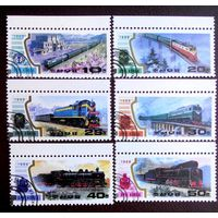 КНДР 1989 г. Железнодорожный транспорт