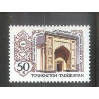 Таджикистан Архитектурные памятники 1992 г