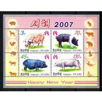 2007 КНДР. Китайский Новый год - Год свиньи