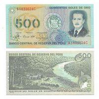 Перу 500 солей образца 1982 года UNC p125