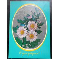 ДМПК Россия цветы чистая