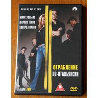 Ограбление по-итальянски / The Italian Job DVD5