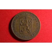 1 крона 1962. Чехословакия.