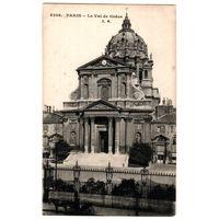 PARIS, Le Val de Grаce/Церковь Валь-де-Грас, начало 1900-ых