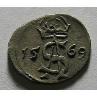Двойной денарий 1569 года