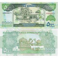 Сомалиленд  5000 шиллингов  2011 год  UNC