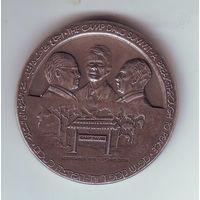 """Израиль. Медаль """"Саммит в Кэмп-Дэвиде - прорыв к миру"""", 1978 г., серебро 999"""