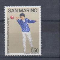 [697] Сан Марино 1986. Спорт.Игра бочче.