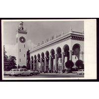 1967 год Сочи Ж-Д вокзал