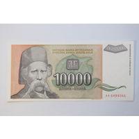 Югославия 10000 динаров 1993 год,  aUNC
