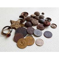 C 1 Рубля! Лот копанных предметов. Монеты, пуговицы, быт...