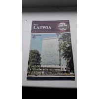 Реклама HOTEL  Latwia