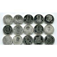 Набор монет СССР И РОССИИ ПЕРЕПУТОК РЕДКИЕ