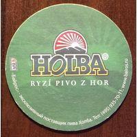 Подставка под пиво Holba /Россия/