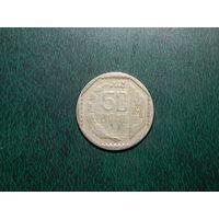 Перу 50 сентимов 1996