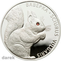 G Беларусь 20 рублей 2009 г. БЕЛКА СЕРЕБРО