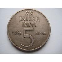 ГДР 5 МАРОК 1969 ГОД
