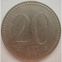 Ангола 20 кванз 1978 г.