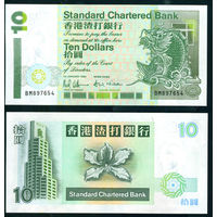 Гонконг 10 HKD 1994 Standart Chartered UNC