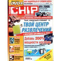 Chip #10-2008 + DVD