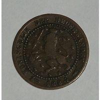 Нидерланды,  1 Цент 1884 (16)