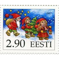 Эстония 1997 Новый год и Рождество, Праздники **