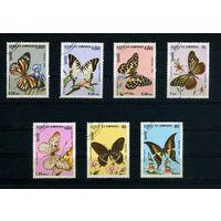 Кампучия 1986г, бабочки, 7шт