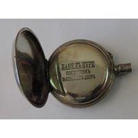 """Корпус мельхиоровый на карманные часы """"Паве Буре"""". До 1917г. Диаметр 5.5 см. Диаметр механизма 4.2 см."""