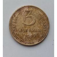 3 коп.1949 г(1)