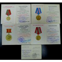 Удостоверения к юбилейным медалям на генерал л-та танковых войск Сергеенко С.С. 5 шт. За подписью генералов.
