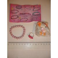 Киндер Стильные украшения Ландрин для девочек Набор 6 Браслет,колечко безразмерное,брелок слоник