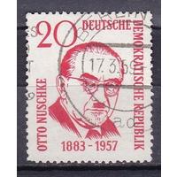 ГДР 1958 Годовщина смерти Отто Нушке